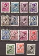 1941 X   31-45    DEUTSCHE BESETZUNG SERBIEN SRBIJA OKUPACIJA  OVERPRINT  LEGER  HINGED - Besetzungen 1938-45