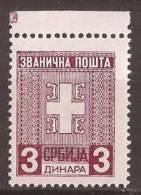 1943 X  DIENST 1   DEUTSCHE BESETZUNG SERBIEN SRBIJA DIENST Never Hinged - Besetzungen 1938-45