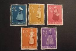 NETHERLANDS  1958  NVPH  707/11   MNH**   (SUR 108-050) - 1949-1980 (Juliana)