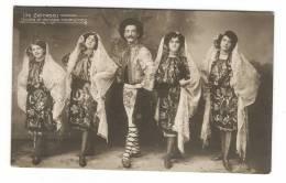 ROUMANIE  /  LES  ZELINESCU , CHANTS  ET  DANSES  ROUMAINES  ( Danseurs Et Danseuses Folkloriques ) /  Thème  DANSE - Roemenië