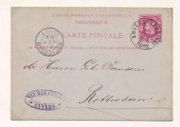 Postkaart 1882- EP-CP 10c Type Leopold II Profil Gauche. -Anvers(Bassins) à Rotterdam (NL) - Entiers Postaux
