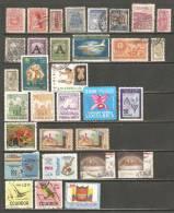 AM02 - AMERICHE - Colombia, Costarica, Ecuador - (o) - Timbres