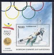 TAJIKISTAN 1994  World Athletics Medal Winner Overprint  Block MNH / ** - Tajikistan