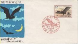 FDC   JAPAN   Flying Fox /  Le JAPON  Rousette  1974 -   Design  2