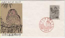 FDC   JAPAN   Owl   /  Le JAPON  Hibou  1979 - Hiboux & Chouettes