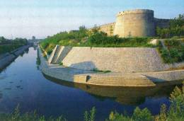 City Walls From Ming Dynasty, China Travel & Tourism Unused - China