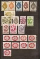 LICHTENSTEIN    Lot De Timbres Neufs Avec Trace De Charnière   (ref 605 ) - Briefmarken