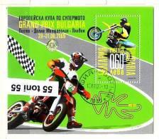 BULGARIA / Bulgarie 2009 European Cup In Supermoto - Grand Prix S/S Used/oblitere (O) - Sin Clasificación