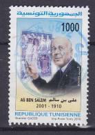 Tunisia 2010 Mi. ???? NEW 1000 (M) Ali Ben Salem - Tunisia (1956-...)
