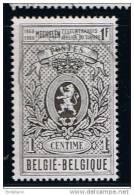 LEEUW/LION - COB : 1447 - 1968 O - Belgium