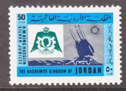 Jordan 1006   *  SILVER  JUBILEE - Jordan