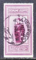 Egypt 114   (o) - Egypt