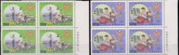 Block 4 With Margin–1988 Police Day Stamps Motorbike Fire Engine Pumper Helicopter Cruise Car - Motorbikes