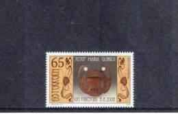 ÖSTERREICH , AUSTRIA , 2008 , ** , MNH , Postfrisch , Mi.Nr. 2757 - 1945-.... 2ème République
