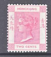 Hong Kong 36b  Wmk CA.  (o) - Hong Kong (...-1997)