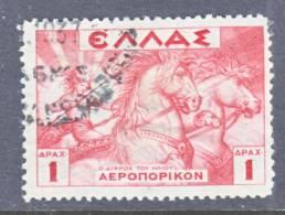 Greece  C22  AERO   (o)  HELIOS In SUN CHARIOT - Airmail