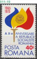 ROMANIA, 1975, Romanian Socialist Republic, 10th Anniv, MNH (**), Sc/Mi 2538 / 3253 - 1948-.... Republics