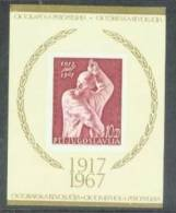 YU 1967-1253 V.I.LENIN, YUGOSLAVIA, S/S, MNH - Blocks & Kleinbögen