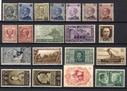 Italia Regno Piccolo Insieme  Di 20 Valori **/MNH VF/F - Verzamelingen