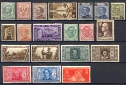 Italia Regno Piccolo Insieme  Di 20 Valori **/MNH VF/F - Lotti E Collezioni