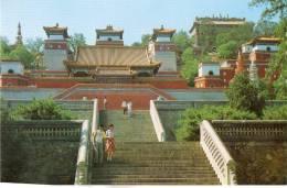 Summer Palace, Beijing, China Travel & Tourism Press Unused - China