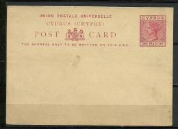 CYPRUS-(CHYPRE) UNION POSTALE UNIVERSALLE, POST CARD. - Chipre