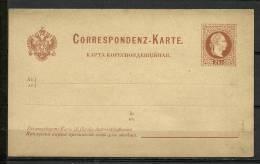KAPTA - CORRESPONDENZ-KARETE. - Austria