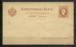 KAPTA - CORRESPONDENZ-KARETE. - Chipre