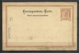 KAPTA - CORRESPONDENZ-KARETE.(N.1a) - Chipre