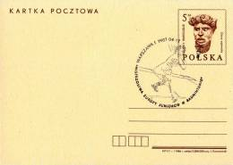 Poland 1987- Badminton - Postcard Special Cancellation - Warszawa