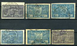 Russia , SG 256-7,257a,258-60;1922, Definitives,complete Set,used - Used Stamps