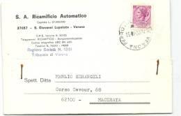 PUBBLICITARIA COMMERCIALE S.GIOVANNI LUPATOTO VERONA  1972  CARTOLINA POSTALE RICAMIFICIO - 6. 1946-.. Republic