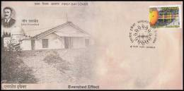 India 2008, FDC Cover Evershed Effect, Mi. 2320 - FDC