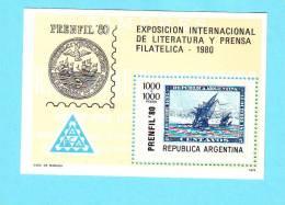 ARGENTINE ARGENTINA EXPOSITION LITTERATURE 1979 / MNH** / CR 12 - Argentine