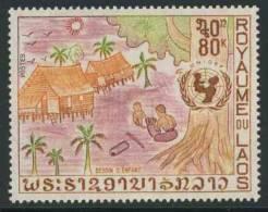 "Laos 1972 Mi 342 ** ""Teaching Bamboo-weaving""  - Childrens´ Drawing - UNICEF / Kinderzeichnungen - UNICEF"