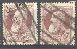 _Me228: N°77-tab: Fn1_k: WERVICQ N°1: Spoorwegstempel - 1905 Grove Baard