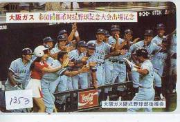 Télécarte Japon * COCA COLA  (1353) TELEFONKARTE * PHONECARD JAPAN *  COKE * FOOTBALL * - Werbung