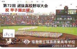 Télécarte Japon * COCA COLA  (1359) TELEFONKARTE * PHONECARD JAPAN *  COKE * FOOTBALL * - Publicidad