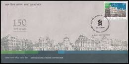 India 2008, FDC Cover 150 Years Heritage Building - Standard Chartered Bank, Mi. 2310 - FDC