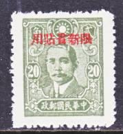 Sinkiang 163  *  1944 Issue - Sinkiang 1915-49