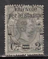 ITALIE °  YT N° 46 - 1878-00 Humbert I