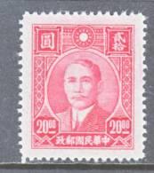 China  636   * - 1912-1949 Republic