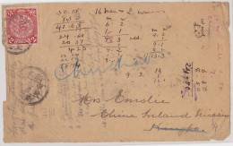 Imperial CHINA Dragon 蟠龙票1 904 Wrapper, 2 Cents CIP Stamp, Lunar 阴曆 Postmark, &#34914 - China