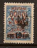 RUSSIA OFFICE IN TURKISH 1921 ERROR OVERPRINT SC # 327 - Levant