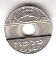 Telefoon Munt   Israel   (2087) - Télécartes