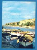 A8730 /  1979 Sozopol Sosopol - PORT, Fishing Boats  - Bulgaria Bulgarie Bulgarien Bulgarije - Bulgarie