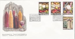 Agriculture/Wine/Vin/Fruits/Tomato/Gr Apes/Apple/Pomme - Greece Envelope Stamp FDC - Agricoltura