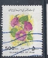 130101495  IRAN   YVERT  Nº  2344 - Iran