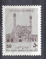 130101491  IRAN   YVERT  Nº  2046E - Iran