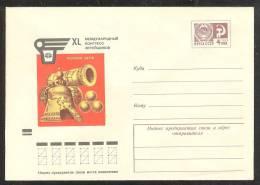 8989 RUSSIA 1973 ENTIER COVER Mint MOSCOW FOUNDER CONGRESS MOULDING TSAR BELL CLOCHE GLOCKE GUN CANON KANONE JOB 73-349 - 1970-79